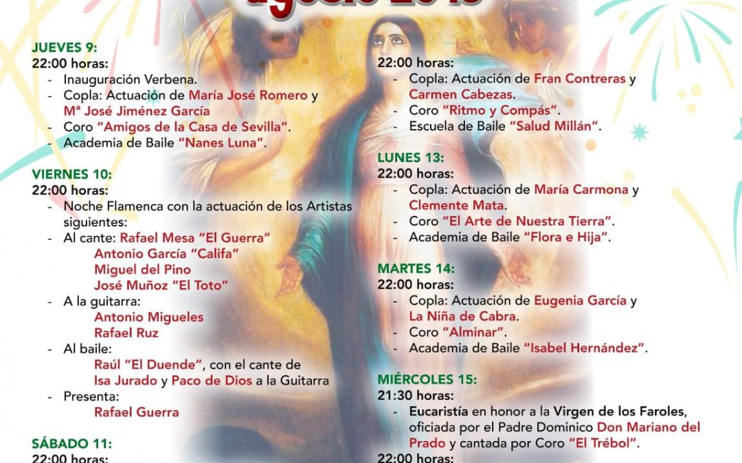 VERBENA VIRGEN DE LOS FAROLES DE CÓRDOBA 2018