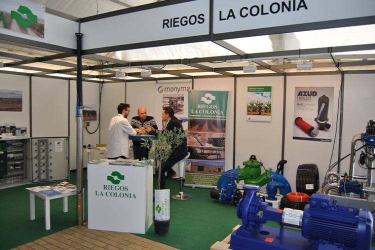 Agroindustrial Expo Colonia de Fuente Palmera 2017 - 006