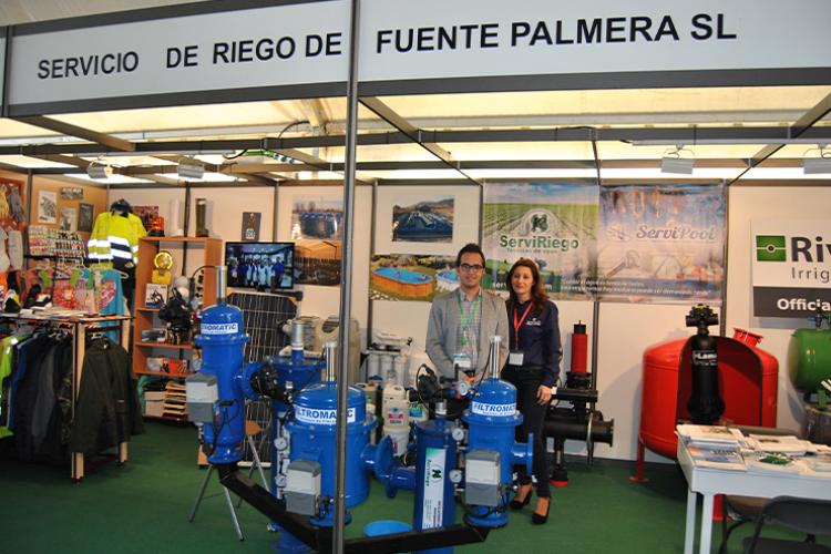 Agroindustrial Expo Colonia de Fuente Palmera 2017 - 011