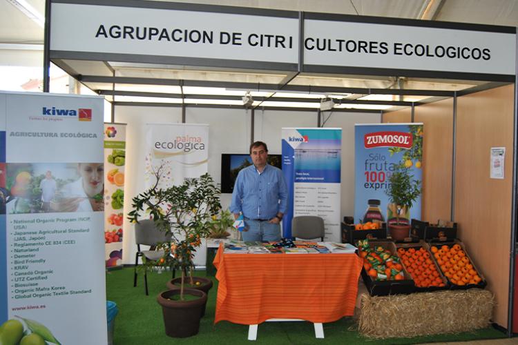 Agroindustrial Expo Colonia de Fuente Palmera 2017 - 015